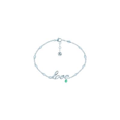 Браслет Love  серебро 925 KOJEWELRY™20400