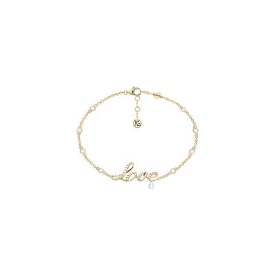 Браслет Love  серебро 925  KOJEWELRY™ 20410Y